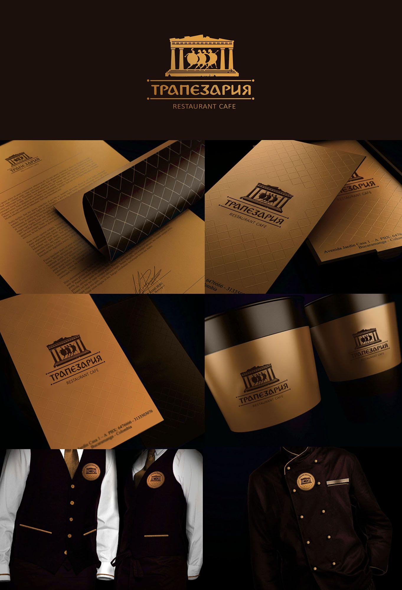 Логотип, брендбук и фирменный стиль для Трапезарии - дизайнер Sergiy_Kelso