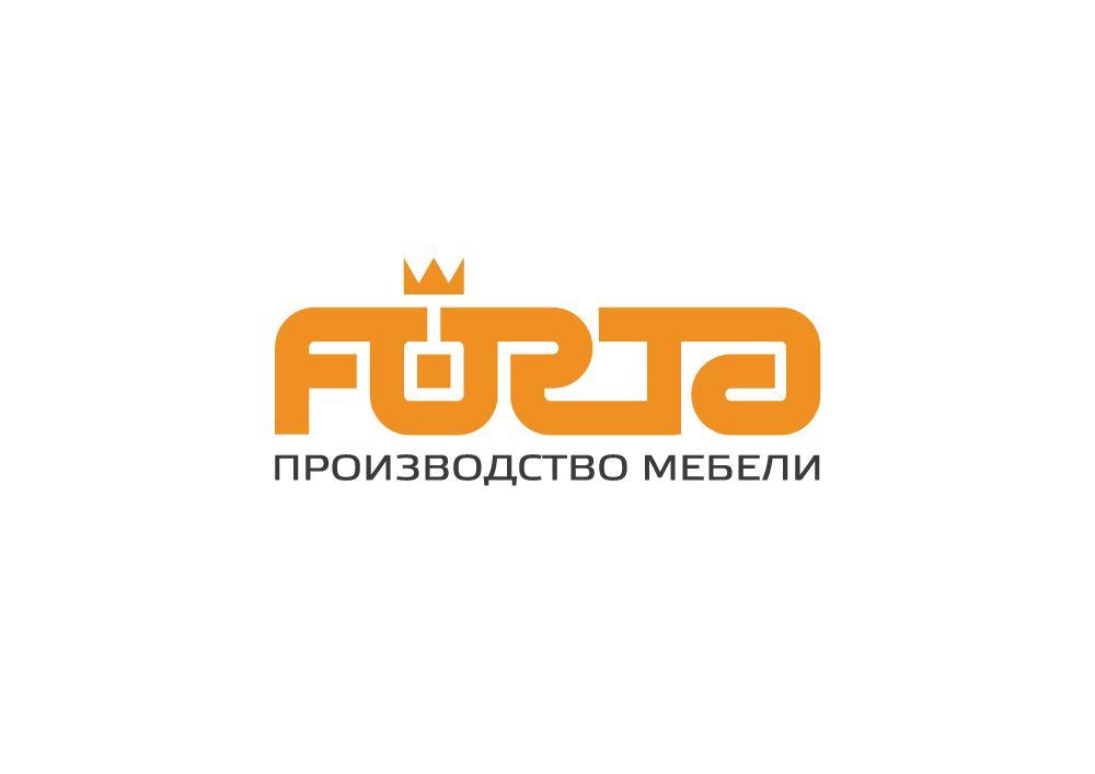 Логотип и фирменный стиль для мебельной компании . - дизайнер zanru