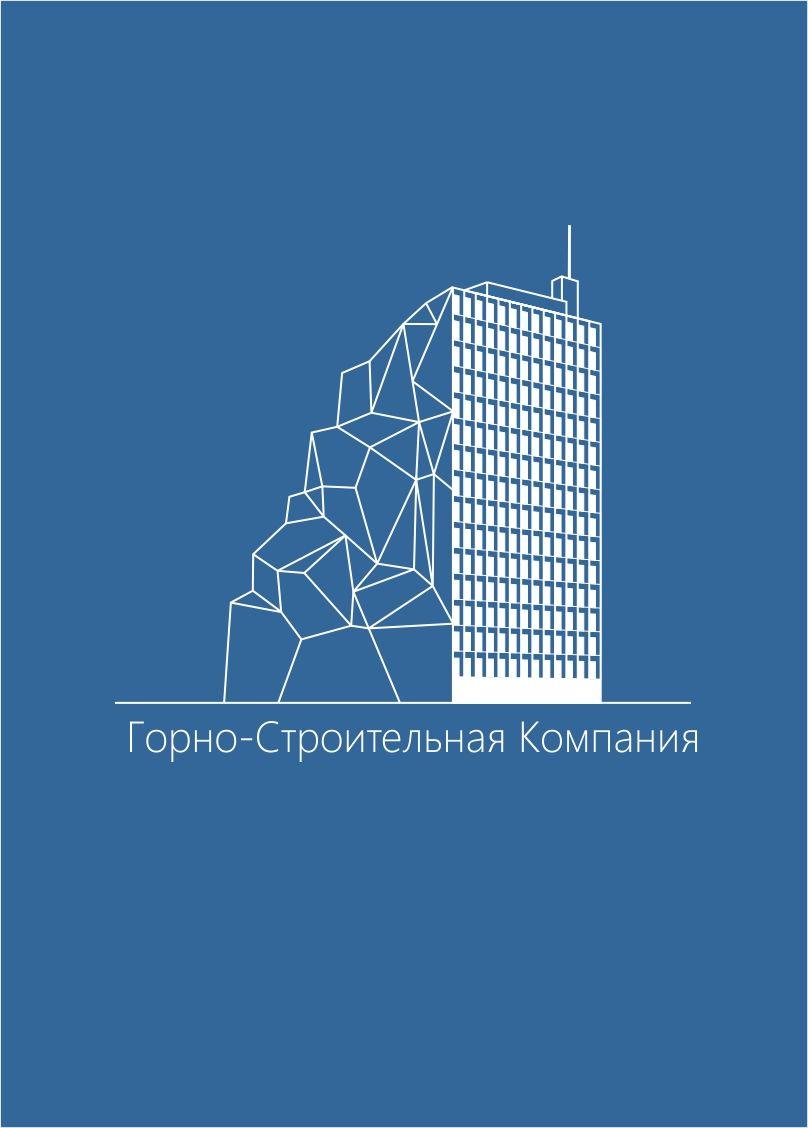 Логотип для Горно-Строительной Компании - дизайнер magicburro