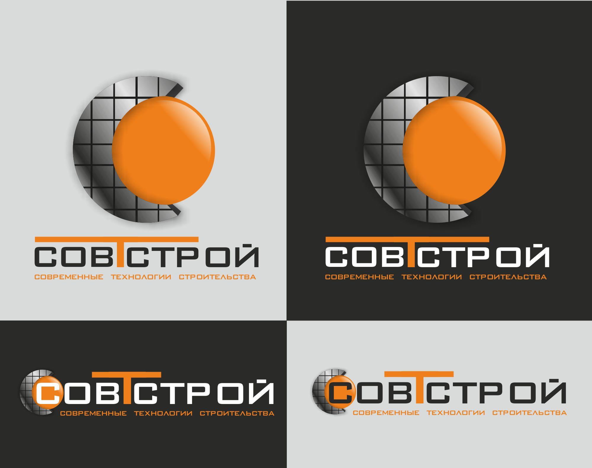 Логотип для поставщика строительных материалов - дизайнер byka-ve7rov
