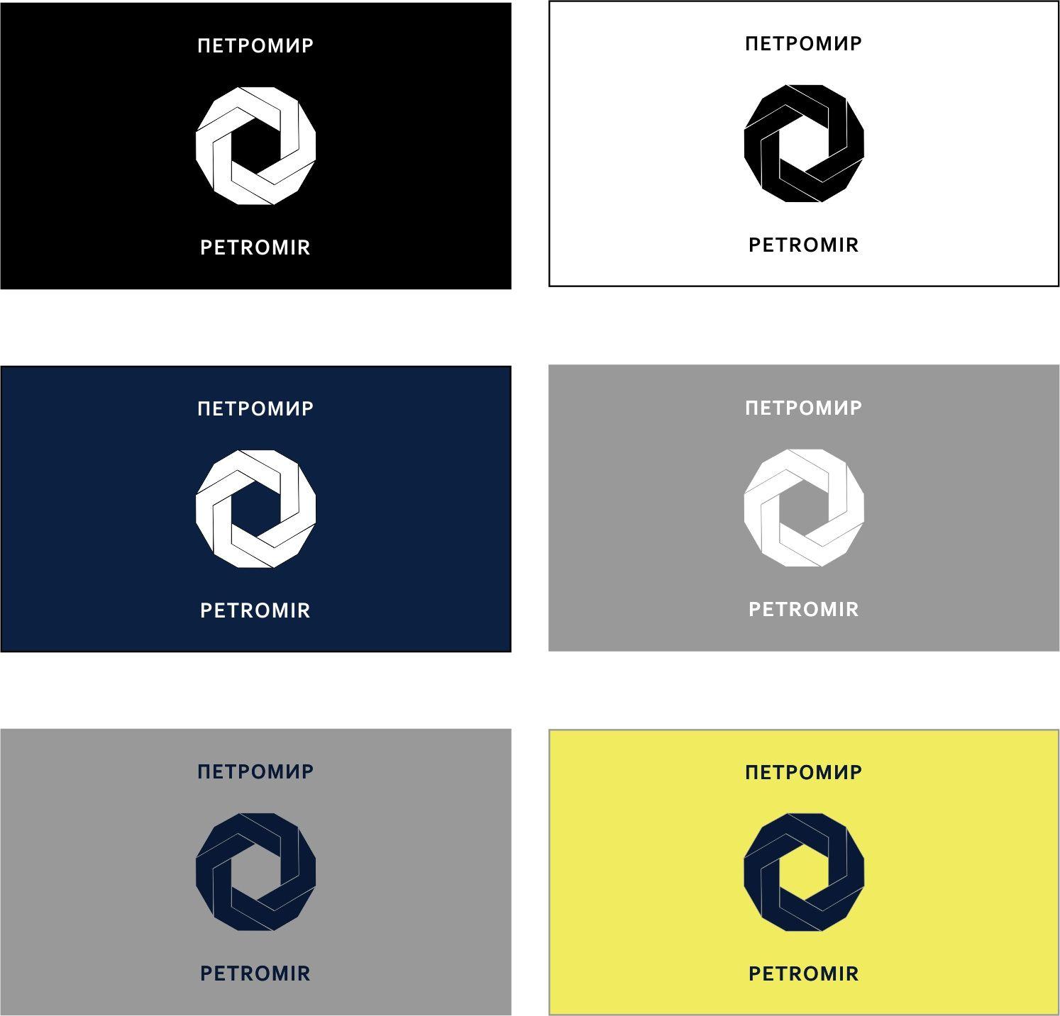 Доработать готовые лого и сделать фир. стиль - дизайнер Krasivayav