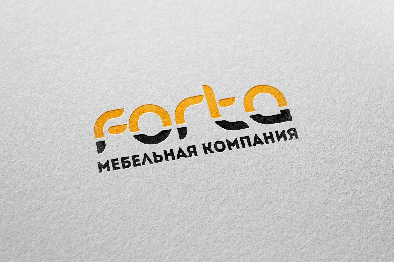 Логотип и фирменный стиль для мебельной компании . - дизайнер IgorTsar