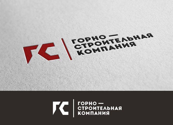 Логотип для Горно-Строительной Компании - дизайнер slavikx3m