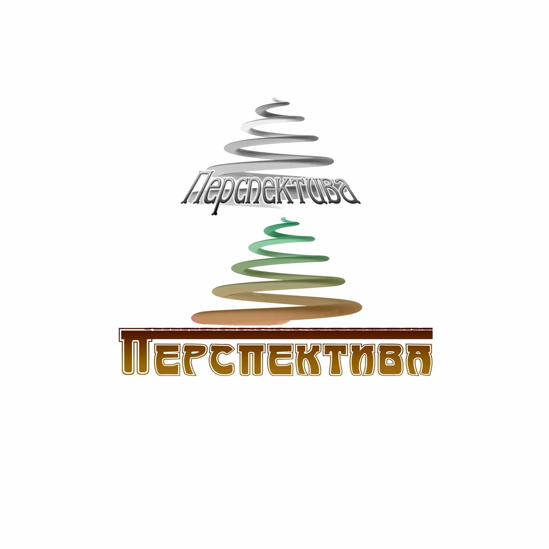 Логотип для компании  - дизайнер atmannn