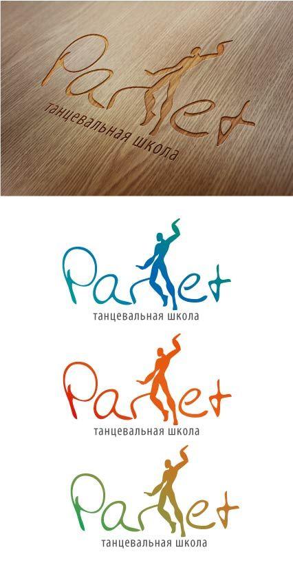 Логотип школы танца - дизайнер Olga_Belka