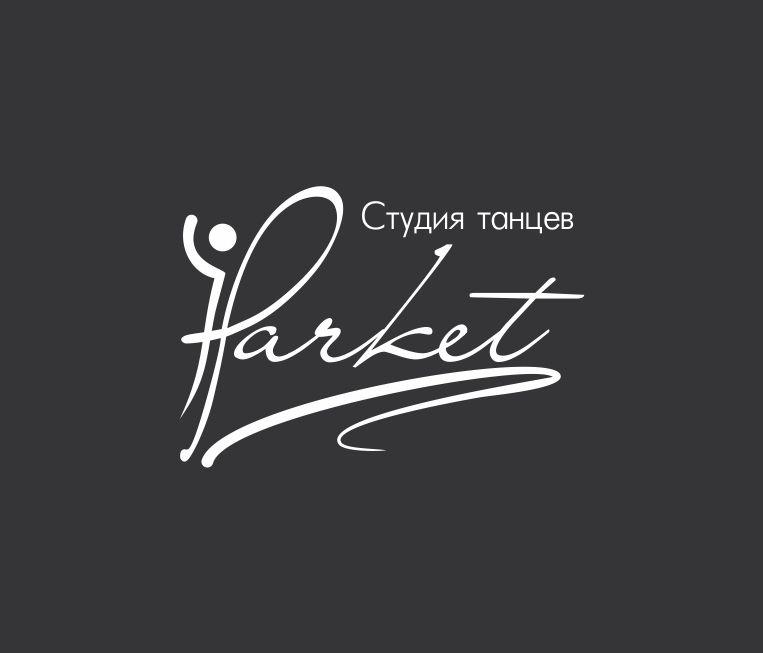 Логотип школы танца - дизайнер elenuchka