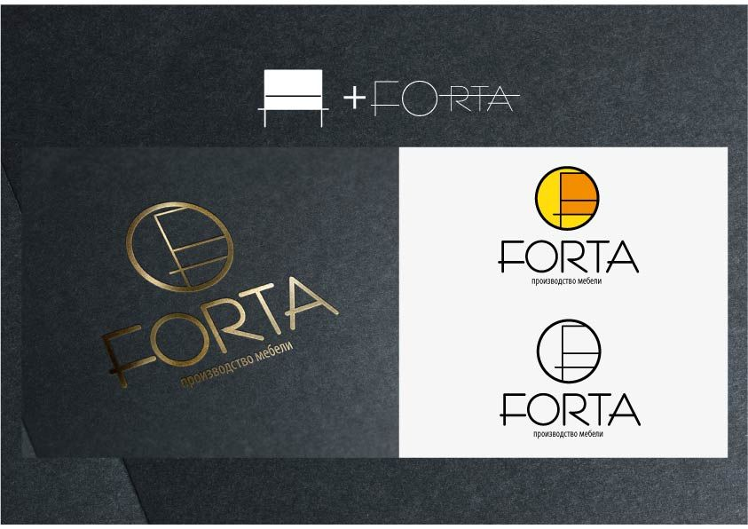 Логотип и фирменный стиль для мебельной компании . - дизайнер Olga_Belka