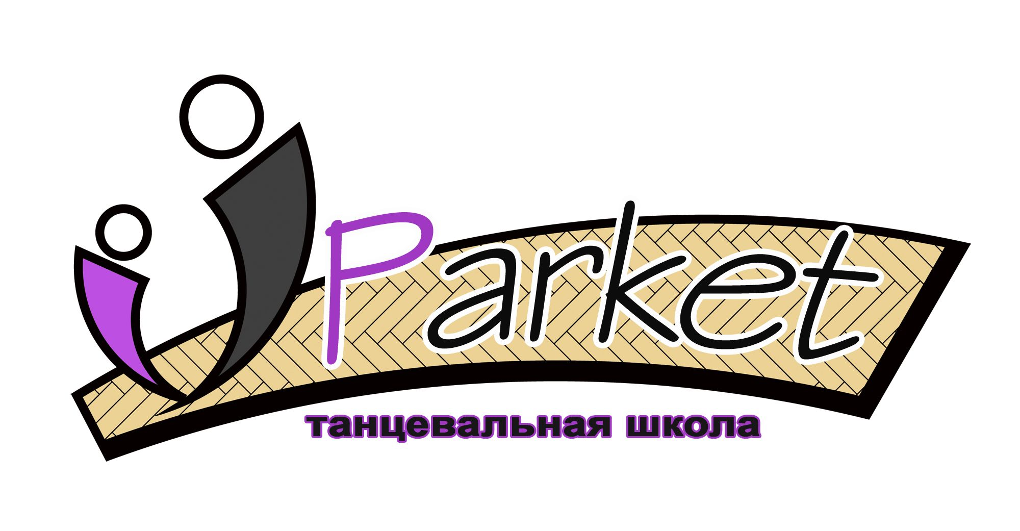 Логотип школы танца - дизайнер olga-bel