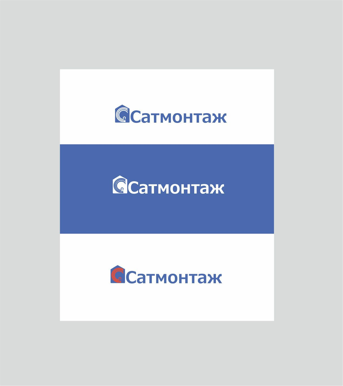 Лого для сайта - дизайнер dbyjuhfl