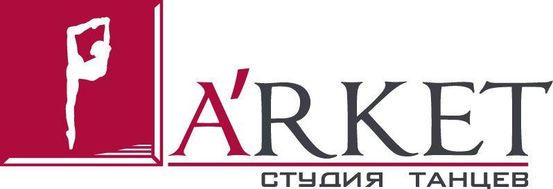 Логотип школы танца - дизайнер voenerges