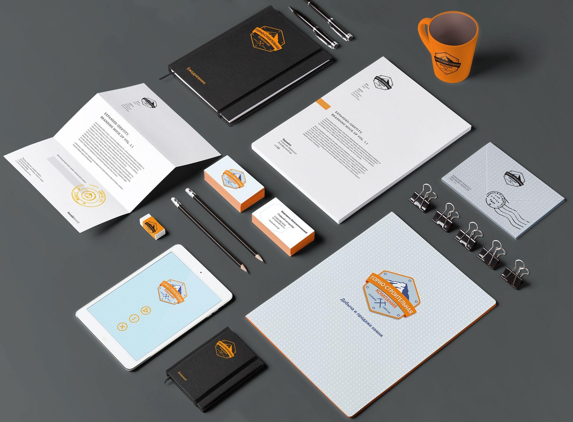 Логотип для Горно-Строительной Компании - дизайнер zadumki