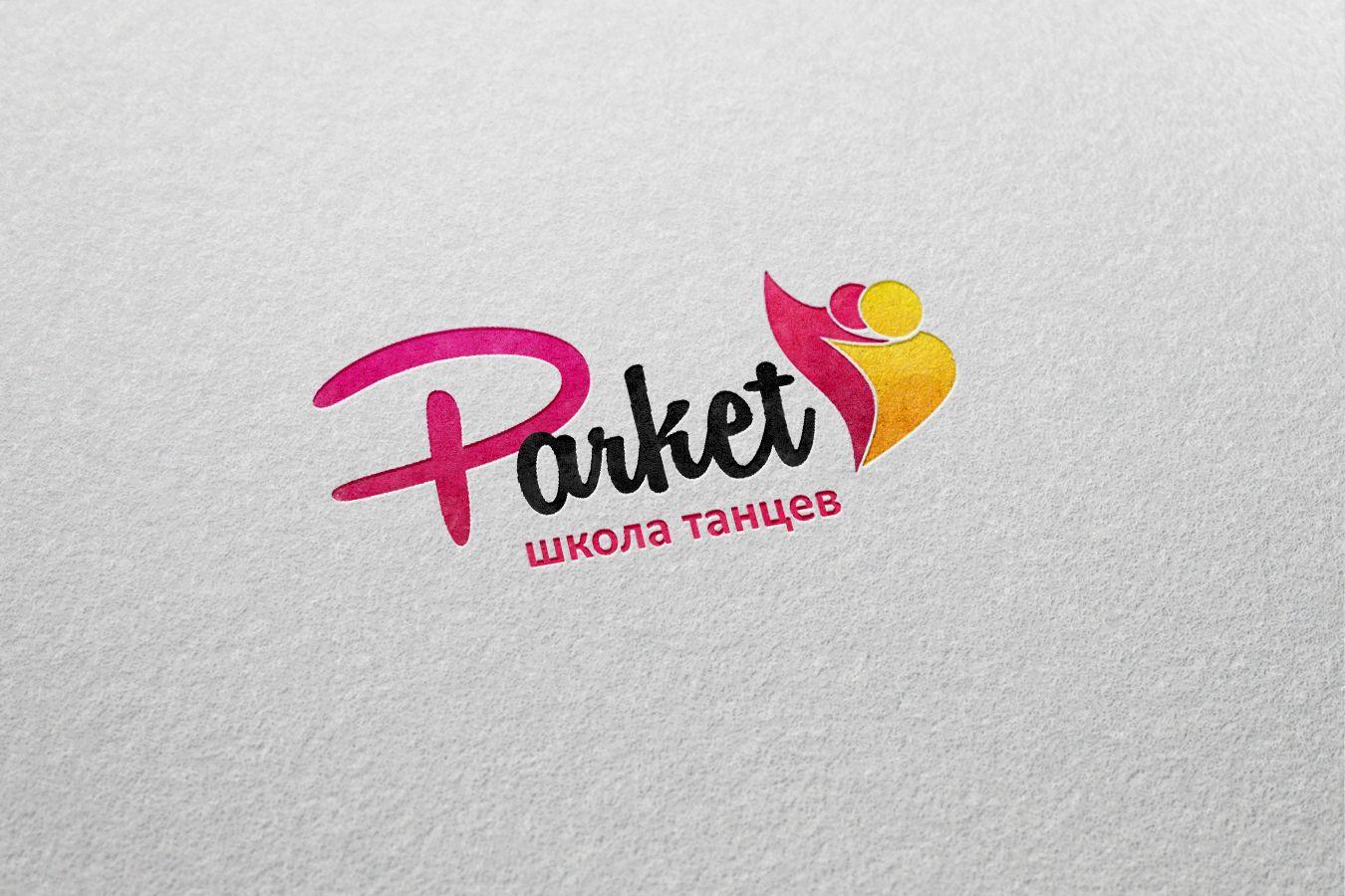 Логотип школы танца - дизайнер IgorTsar