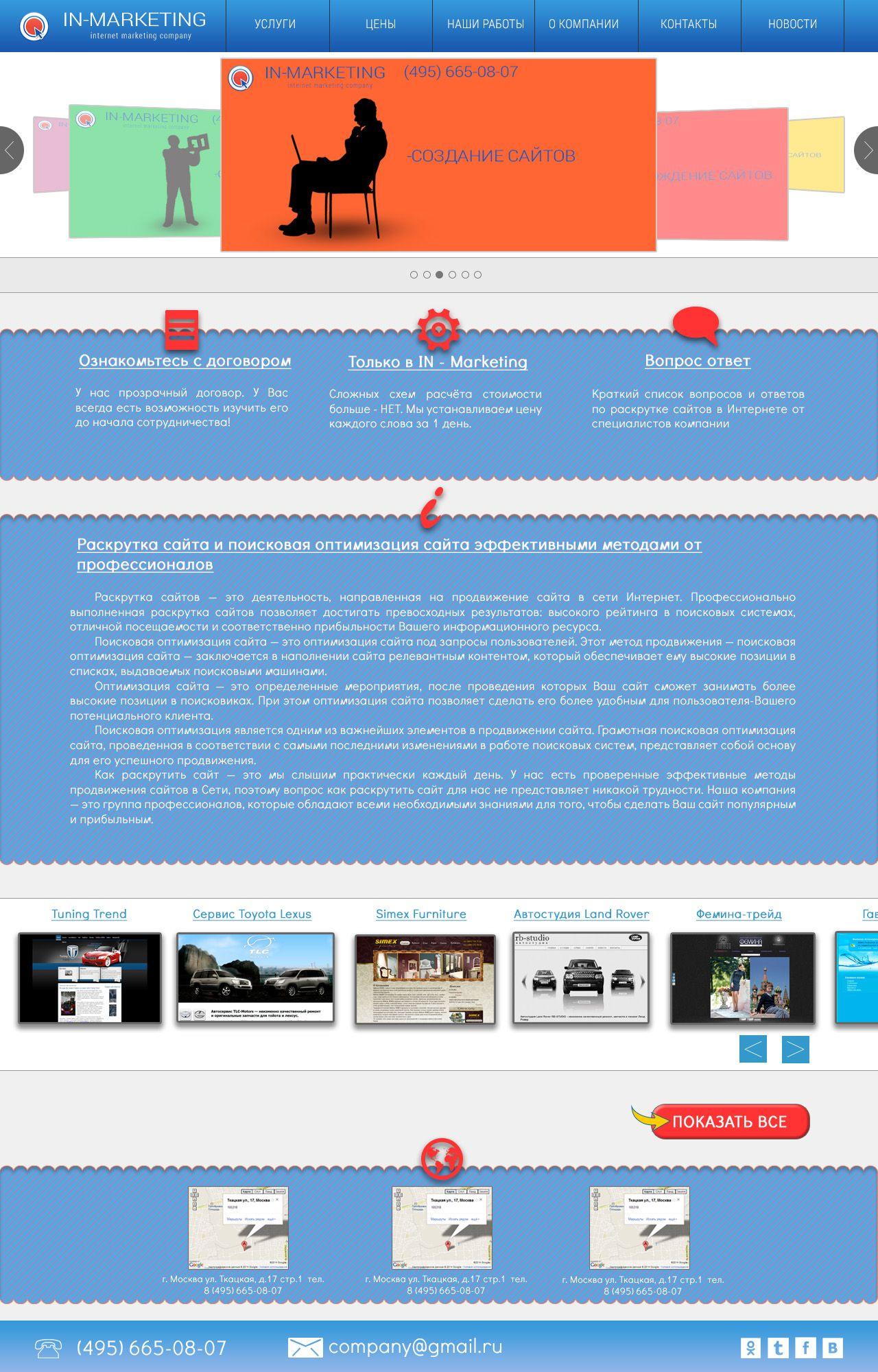 Дизайн главной веб-студии (современный дизайн) - дизайнер LLIaman