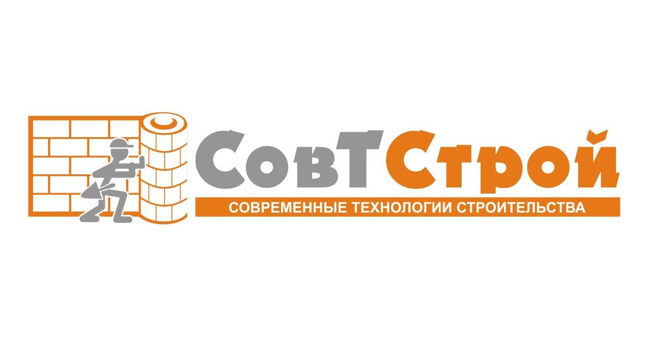Логотип для поставщика строительных материалов - дизайнер LiXoOnshade