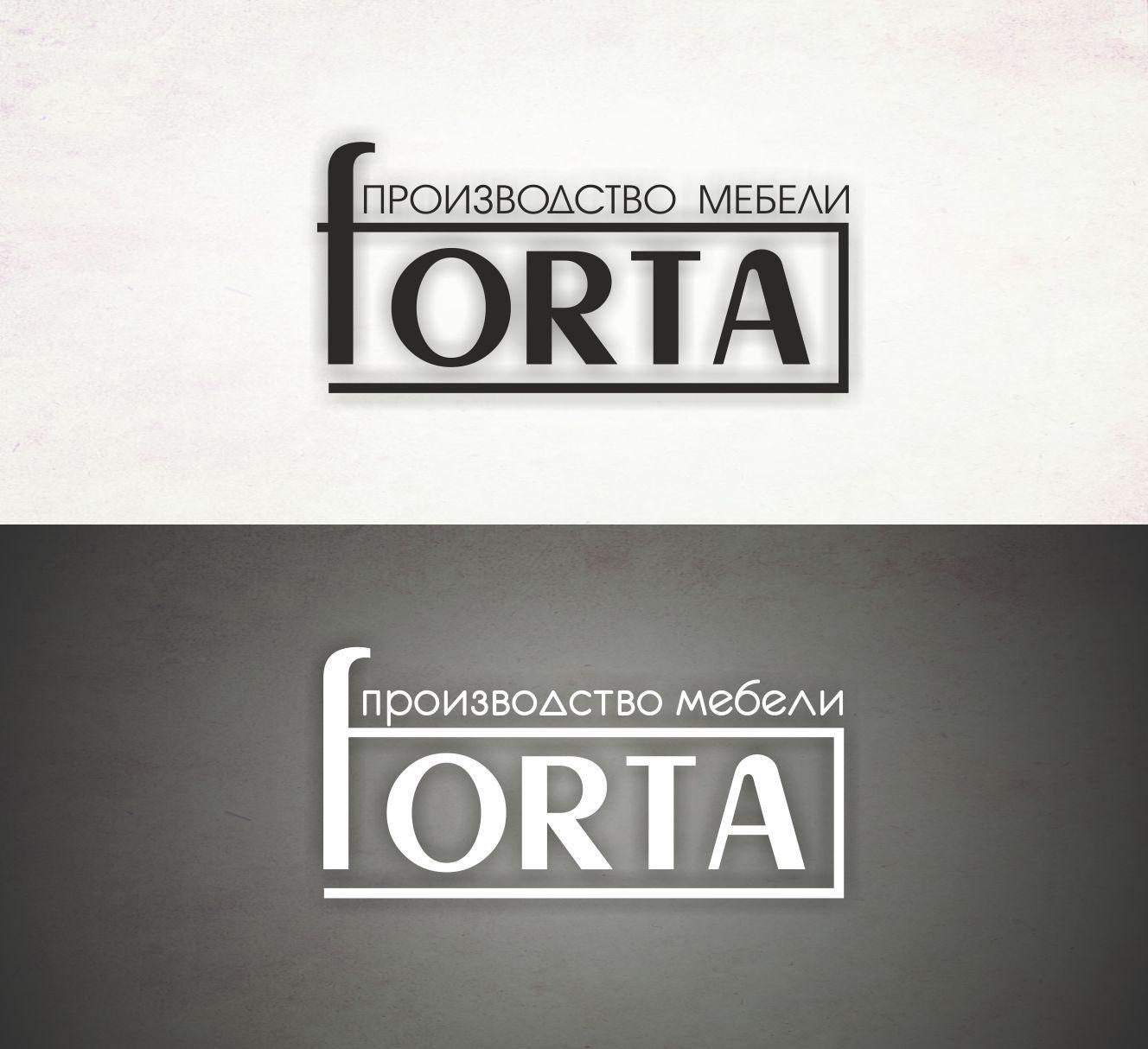 Логотип и фирменный стиль для мебельной компании . - дизайнер ElenaCHEHOVA