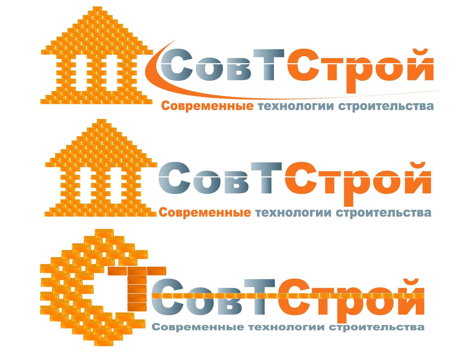 Логотип для поставщика строительных материалов - дизайнер Valentin1982