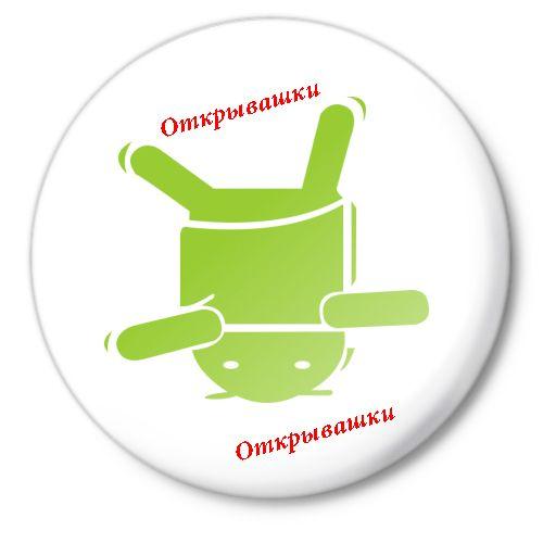 Логотип и цветовая гамма развлекательного проекта - дизайнер Demo_Cruz