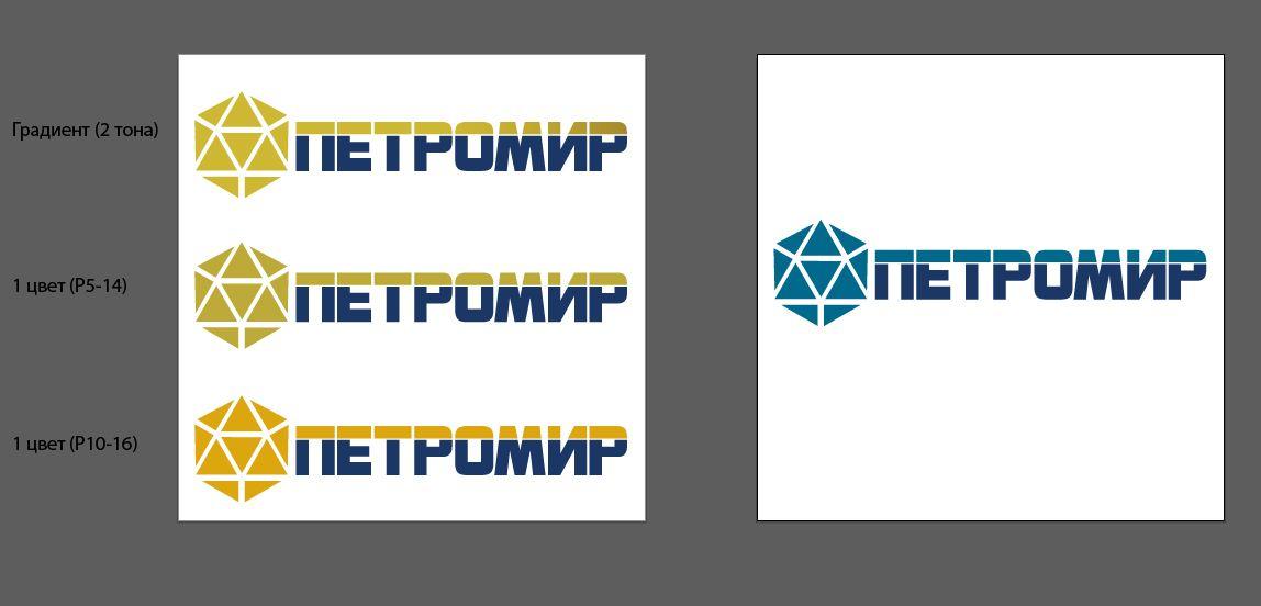 Доработать готовые лого и сделать фир. стиль - дизайнер YuliyaYu