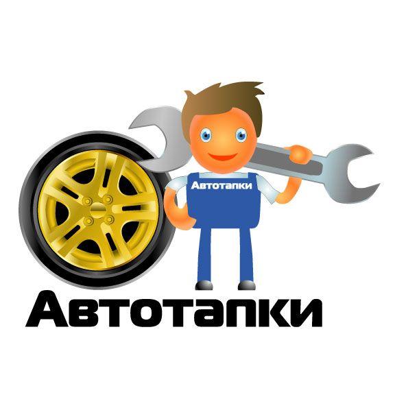Логотип для магазина авто и мото шин и дисков - дизайнер zhutol