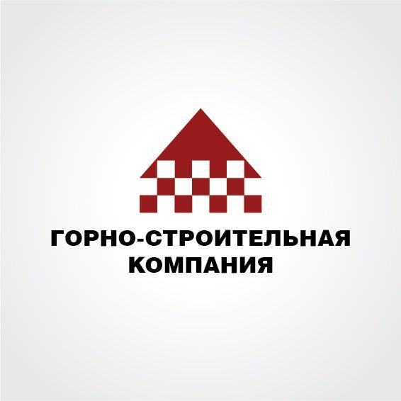 Логотип для Горно-Строительной Компании - дизайнер Pchela-v-tikve