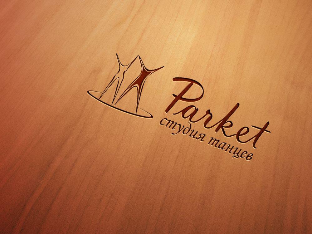 Логотип школы танца - дизайнер markosov
