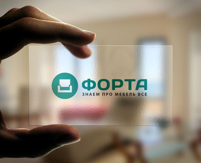 Логотип и фирменный стиль для мебельной компании . - дизайнер GreenRed