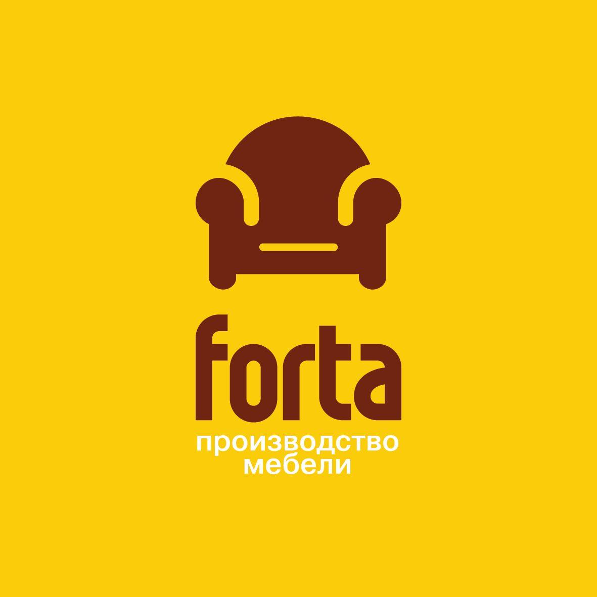 Логотип и фирменный стиль для мебельной компании . - дизайнер kit-design