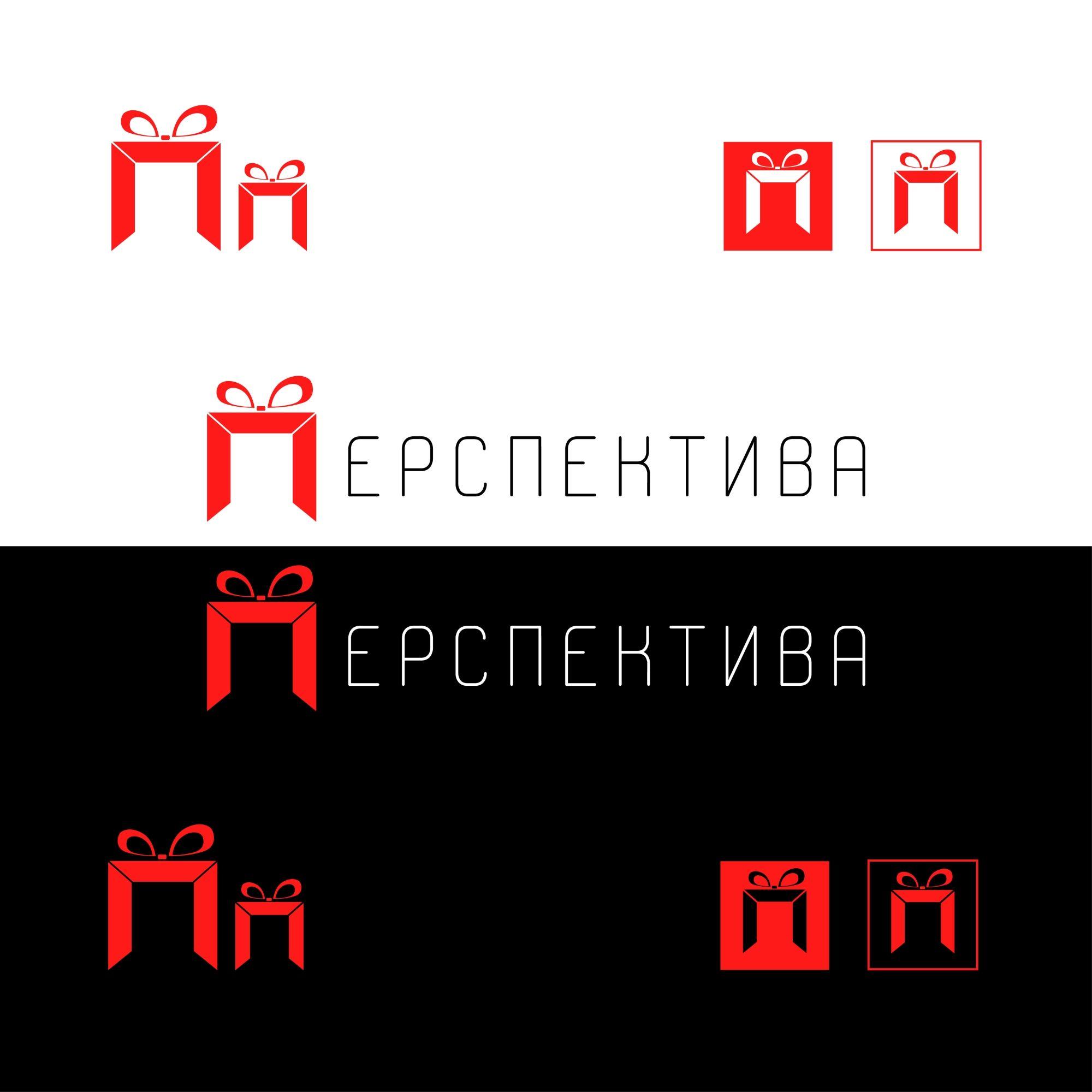 Логотип для компании  - дизайнер RedRain91