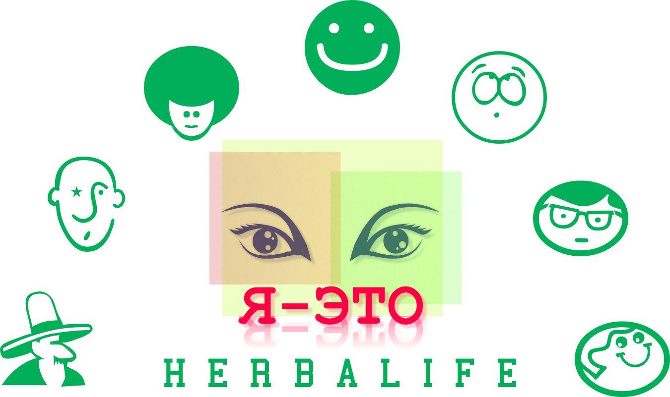 Логотип для образовательного проекта - дизайнер BeSSpaloFF