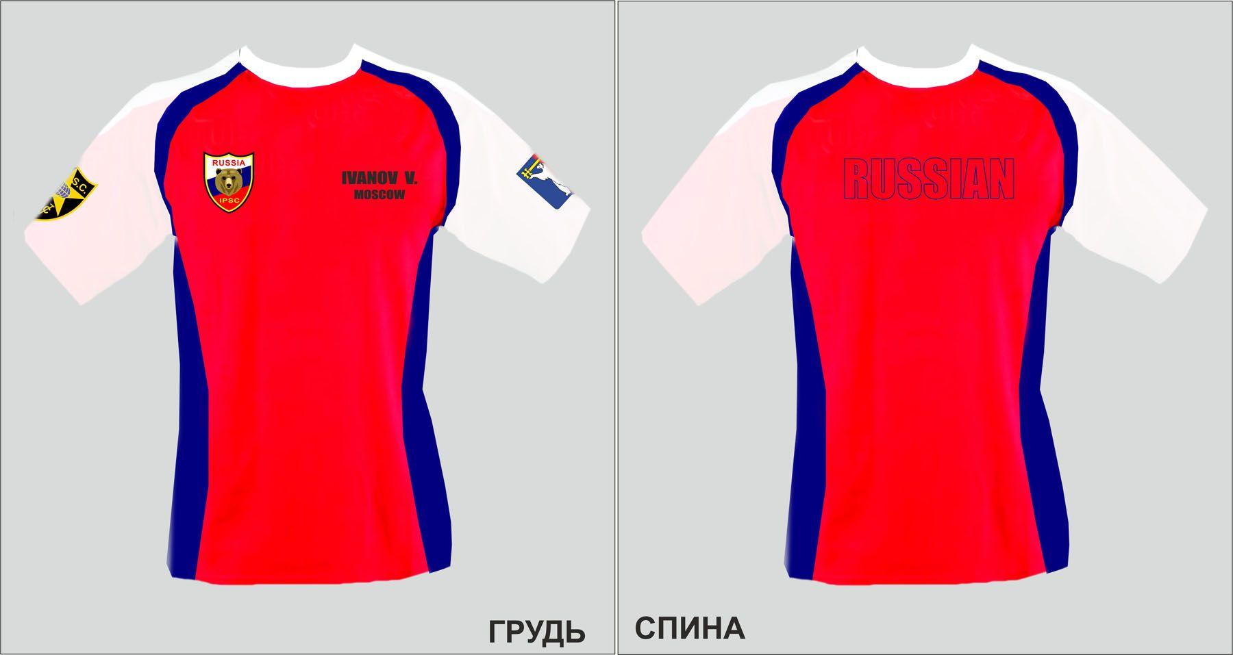 Макет спортивной одежды для региональной команды - дизайнер galinka79