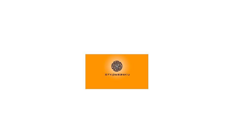 Логотип и цветовая гамма развлекательного проекта - дизайнер Denzel