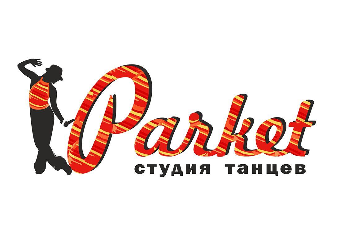Логотип школы танца - дизайнер stopkinjohn