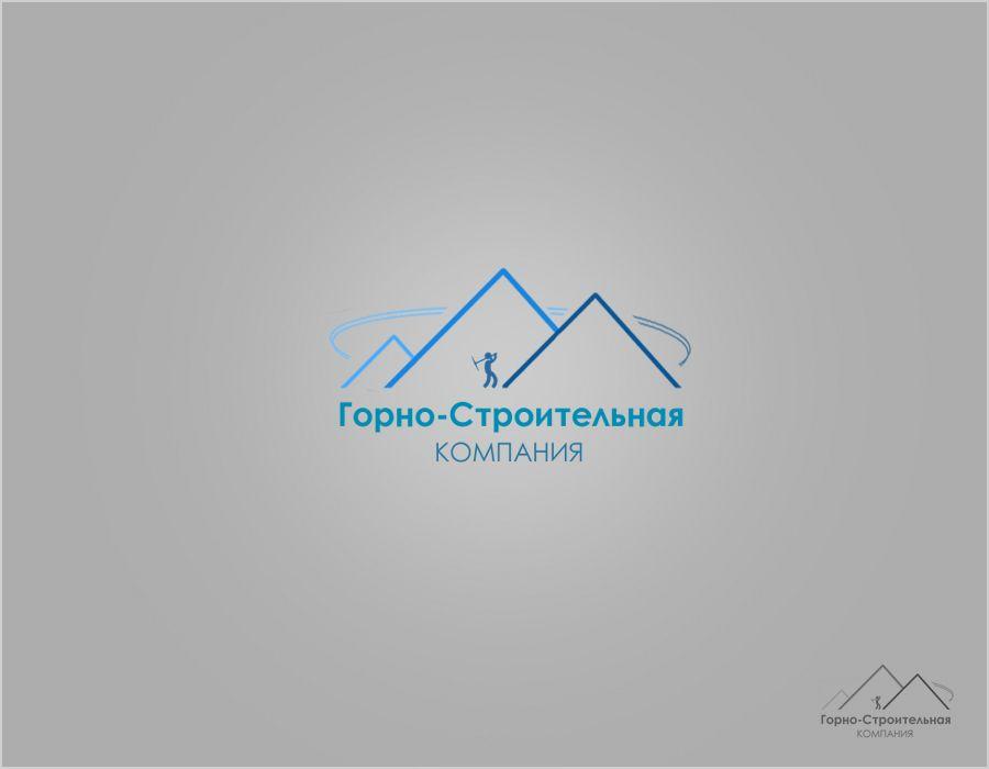 Логотип для Горно-Строительной Компании - дизайнер milkdrov