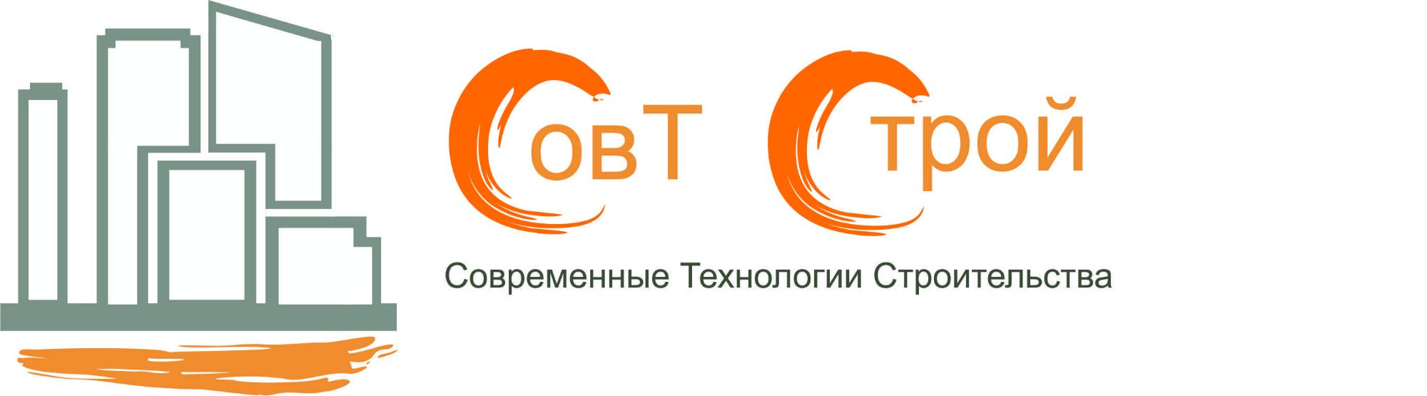 Логотип для поставщика строительных материалов - дизайнер Humanoid_007