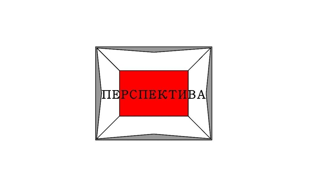 Логотип для компании  - дизайнер ASS83