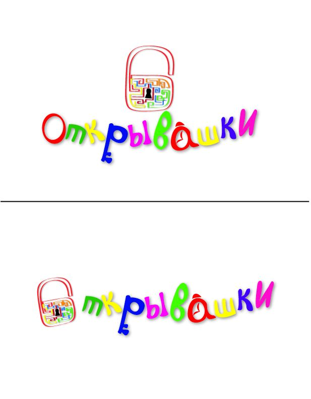 Логотип и цветовая гамма развлекательного проекта - дизайнер MaliARTi