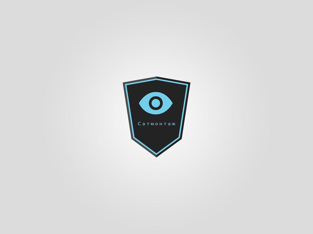 Лого для сайта - дизайнер Luetz