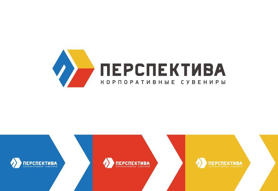 Логотип для компании  - дизайнер Betelgejze