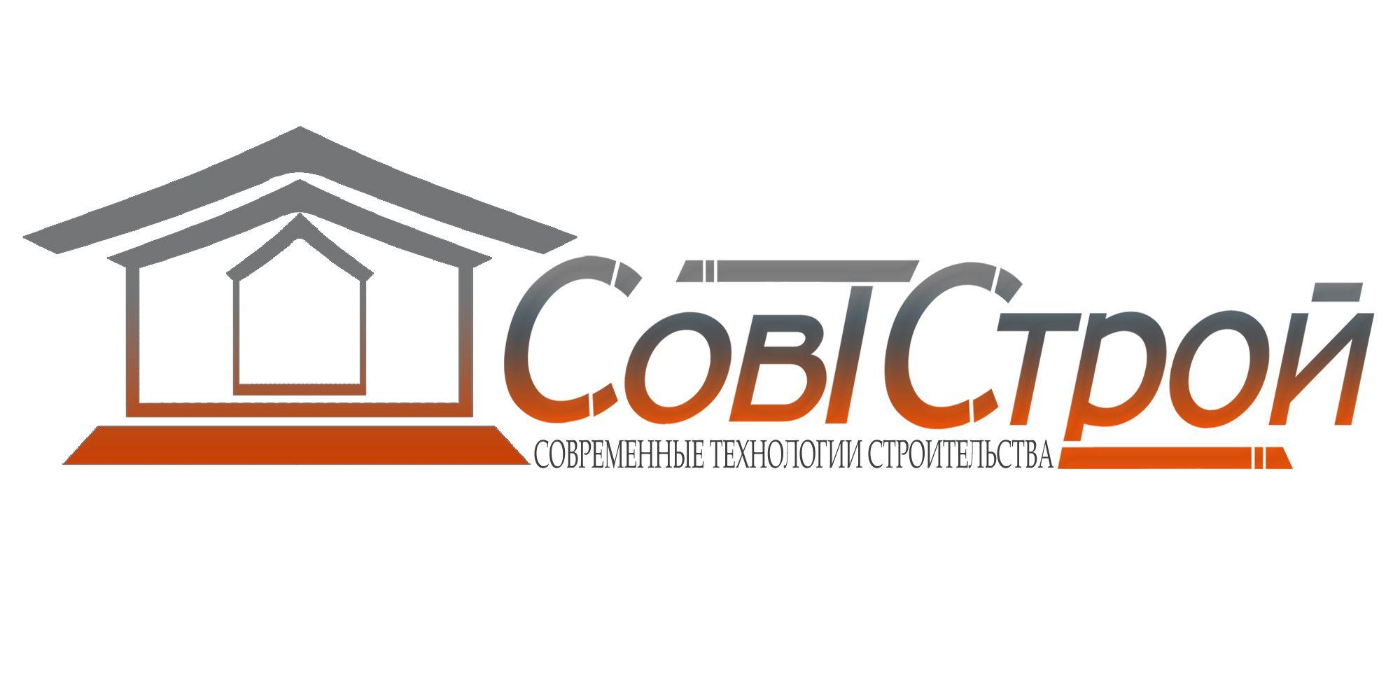 Логотип для поставщика строительных материалов - дизайнер Betcik