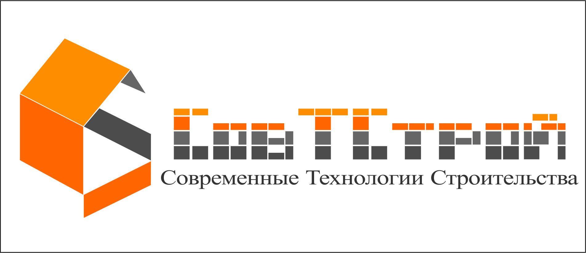 Логотип для поставщика строительных материалов - дизайнер AlBoMantiS