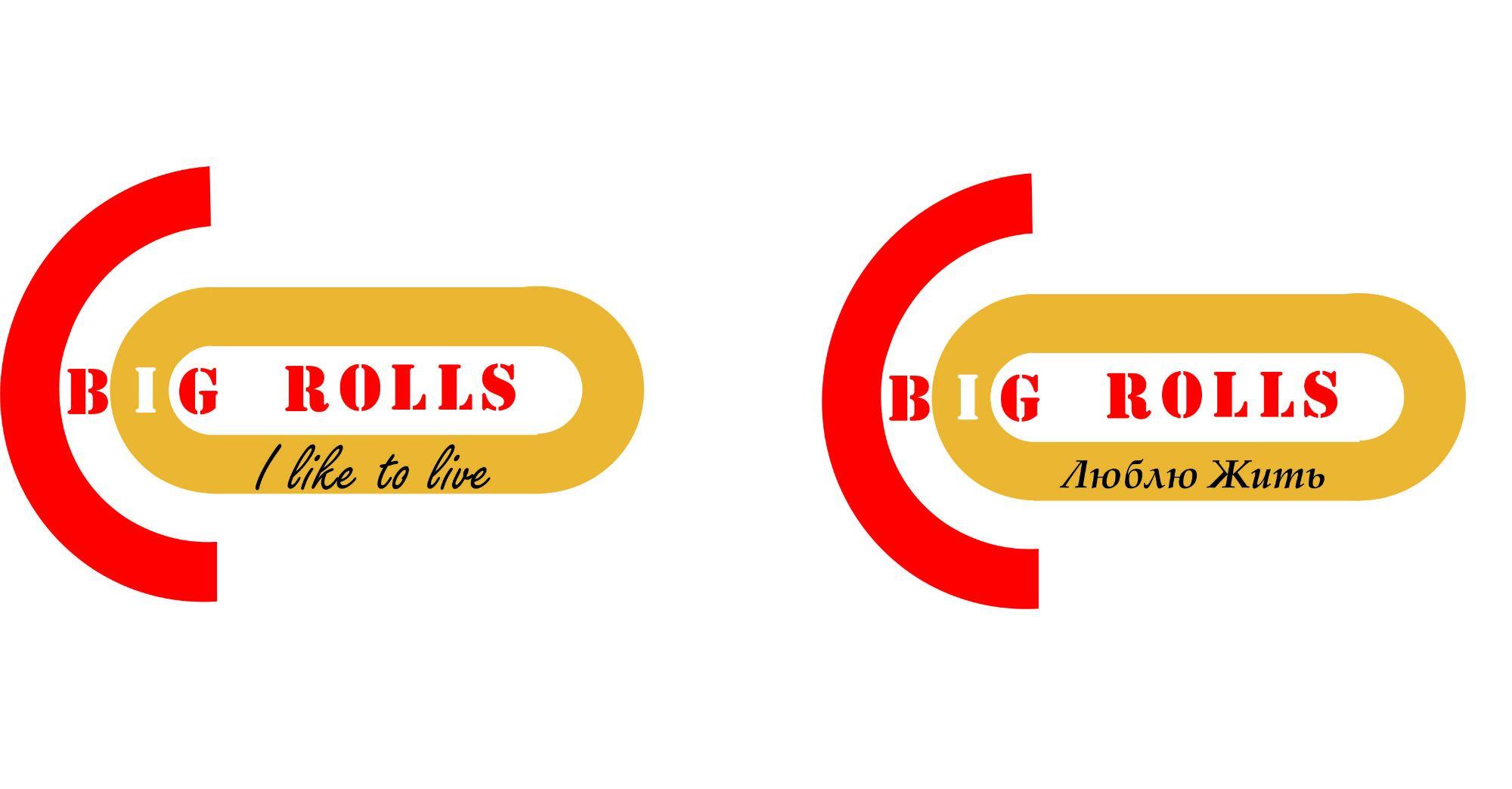логотип для BigRolls - дизайнер Humanoid_007