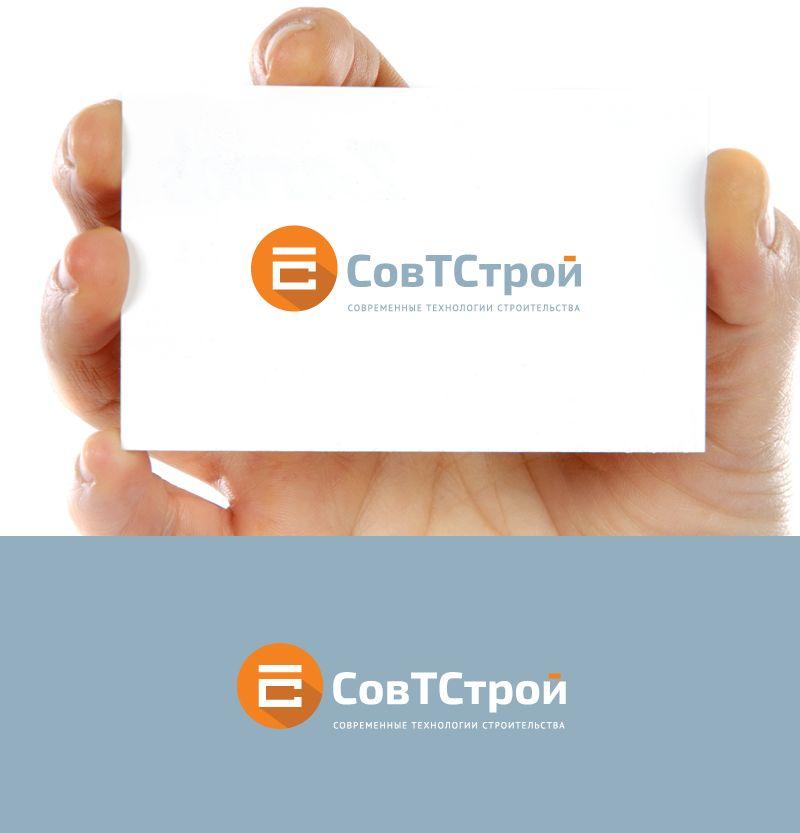 Логотип для поставщика строительных материалов - дизайнер Betelgejze