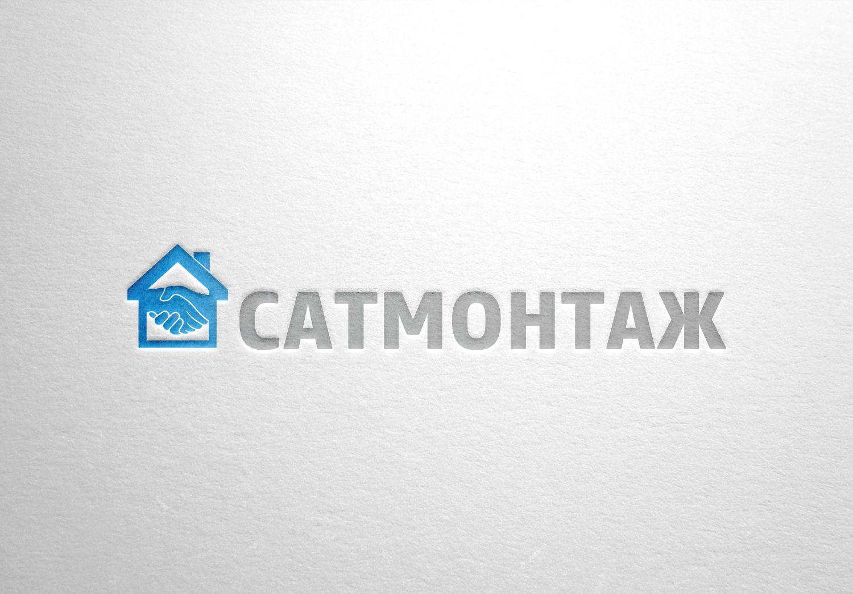 Лого для сайта - дизайнер bu1ikkk