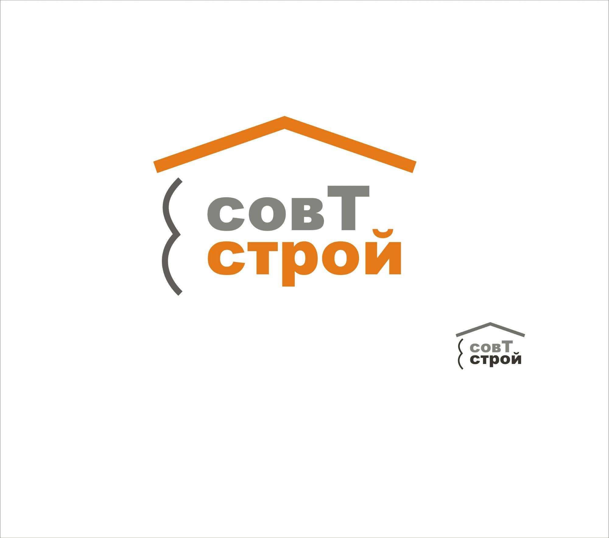 Логотип для поставщика строительных материалов - дизайнер bymiftakhova