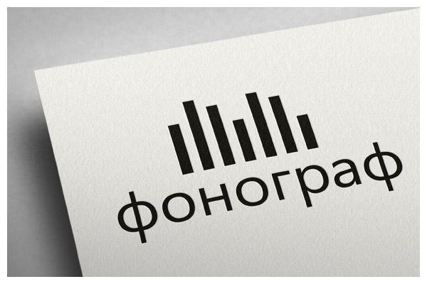 Лого и ФС для магазина аудиотехники - дизайнер titan