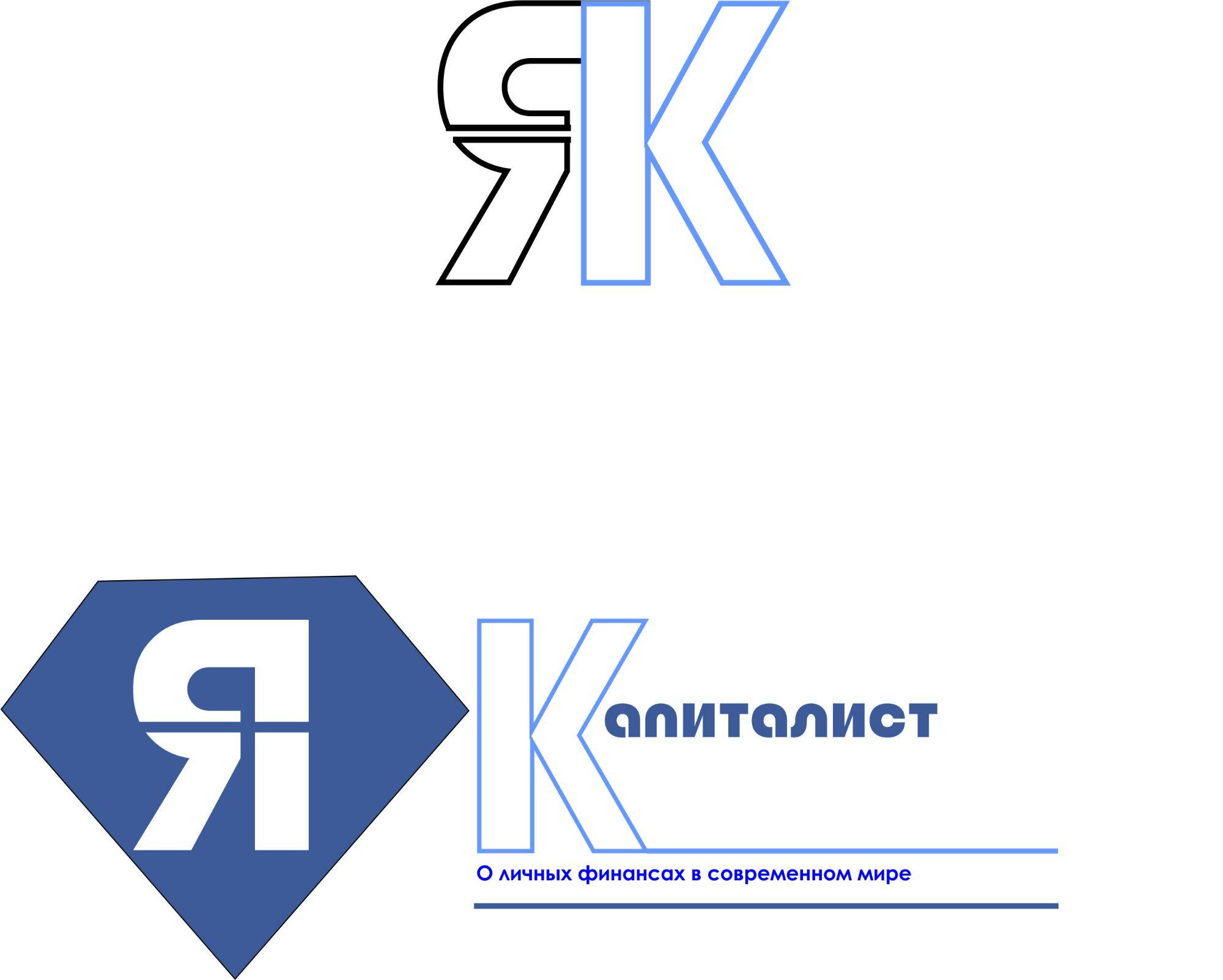 Я капиталист (лого для веб-сайта) - дизайнер Humanoid_007
