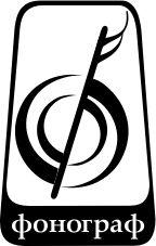 Лого и ФС для магазина аудиотехники - дизайнер Richi656