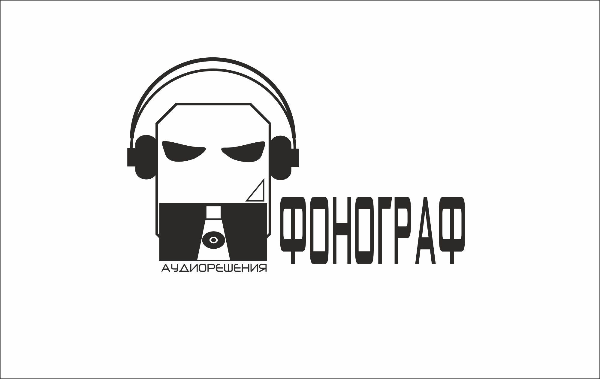 Лого и ФС для магазина аудиотехники - дизайнер ThCat