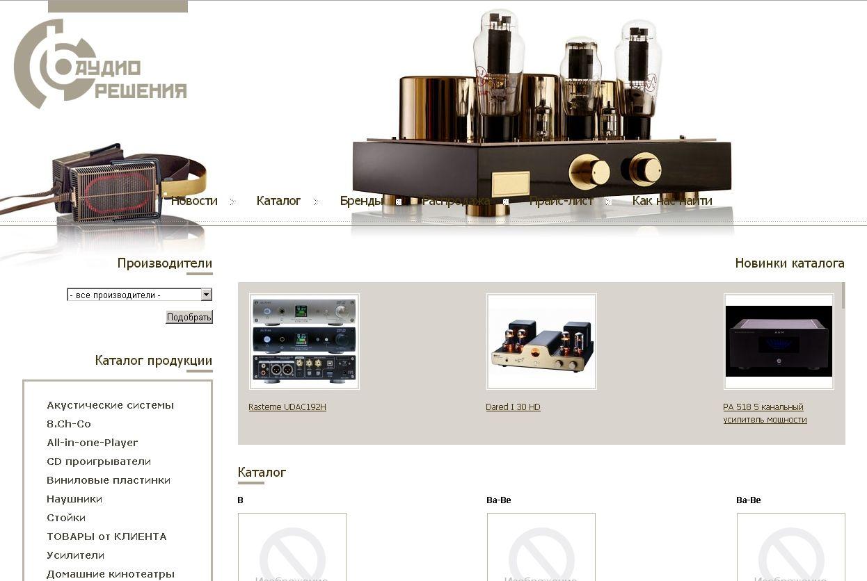 Лого и ФС для магазина аудиотехники - дизайнер Keroberas