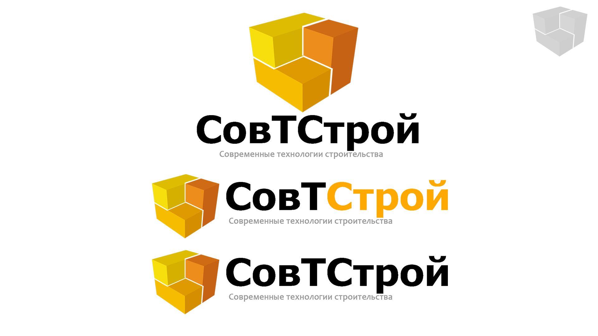 Логотип для поставщика строительных материалов - дизайнер RayGamesThe